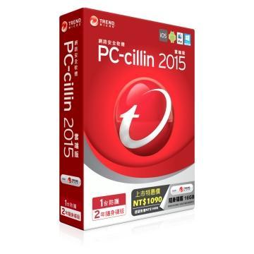 PC-cillin 2015 標準二年一台 隨身碟版