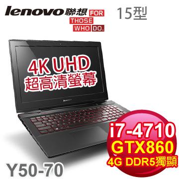 LENOVO IdeaPad 4代i7 4G獨顯4K UHD筆電