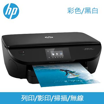 HP Envy 5640 雲端雙面相片無線事務機