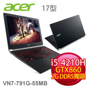 ACER 4代i5 2G獨顯電競大筆電