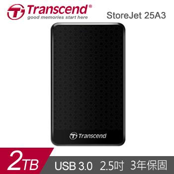 創見StoreJet 2TB行動硬碟(A3系列)
