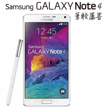 SAMSUNG Galaxy Note 4 LTE 智慧型手機 (白)