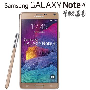 SAMSUNG Galaxy Note 4 LTE 智慧型手機(金)