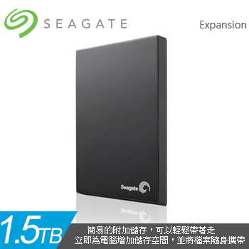 Seagate Expansion 2.5吋 1.5TB