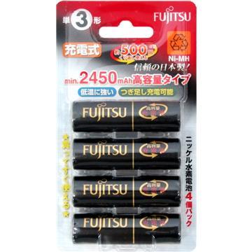 富士通日本原裝高容量低自放電充電電池