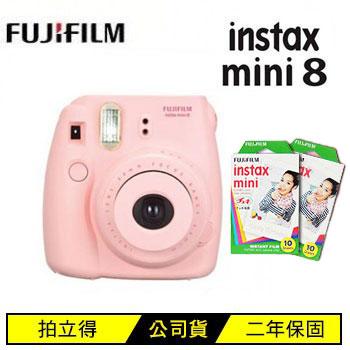 富士 Mini8馬上看相機-粉紅