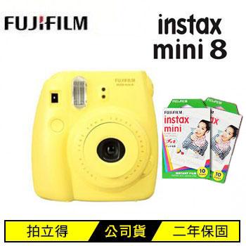 富士 Mini8馬上看相機-黃