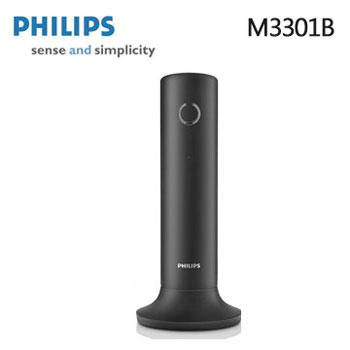 PHILIPS設計家節能數位無線電話