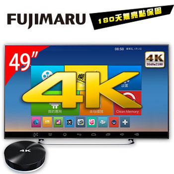 Fujimaru 49型4K UHD 超米特仕版