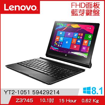 LENOVO YOGA Tablet 2 32G-WiFi 四核心平板筆電(YT2-1051-F 59429214)