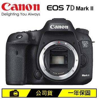 Canon EOS 7D MKII數位單眼相機(BODY)