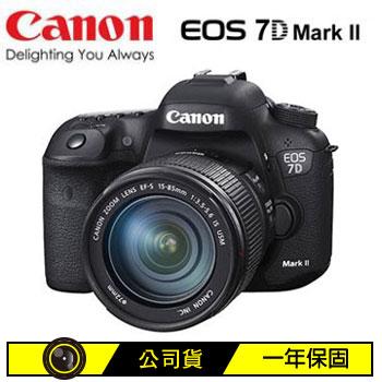 Canon EOS 7D MKII數位單眼相機(KIT)