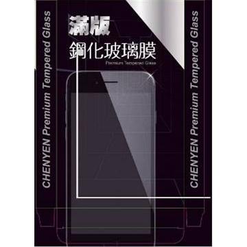 辰諺 iPhone 6 滿版9H玻璃保護貼-黑邊