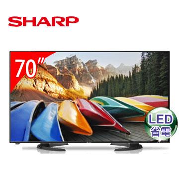 SHARP 70型LED液晶電視  LC-70LE360T