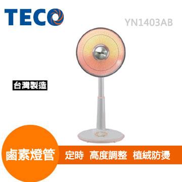 東元 14吋鹵素電暖器