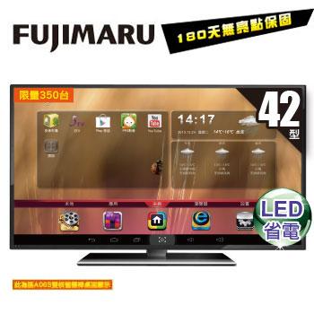 Fujimaru 42型LED液晶顯示器+視訊盒