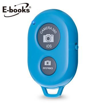 E-books N16 藍牙自拍器-藍