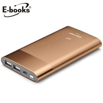 E-books B14 iPad用鋁合金充電器-金
