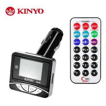 KINYO 大字幕車用音響轉換器