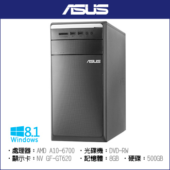 ASUS AMD A10-6700 8G