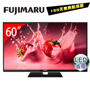 Fujimaru 60型LED液晶顯示器+視訊盒