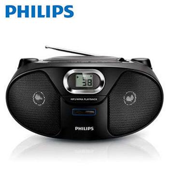 【福利品】PHILIPS黑武士USB手提CD音響