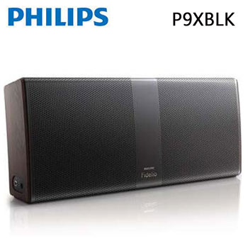 [福利品] PHILIPS NFC/藍牙揚聲器