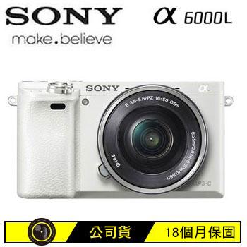 SONY α6000L可交換式鏡頭相機KIT-白