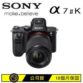 SONY 可交換式鏡頭相機KIT
