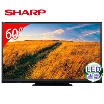 SHARP 60型3DLED連網電視 LC-60LE666AT