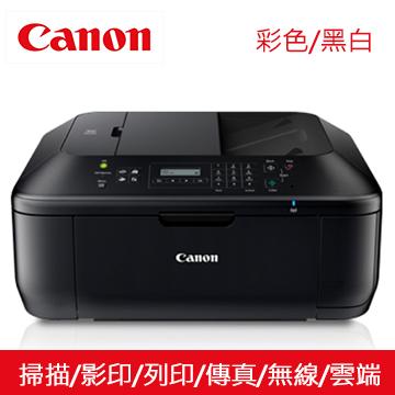 Canon MX477無線傳真複合機
