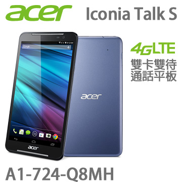 ACER ICONIA A1-724 16G-LTE 通話4G平板