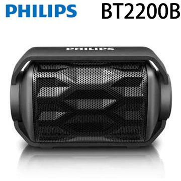 Philips藍牙揚聲器 BT2200B