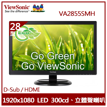 ViewSonic VA2855SMH 28型 LED