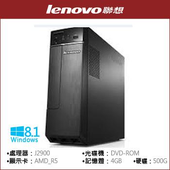 Lenovo H30-00 J2900 500G
