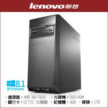 Lenovo H50 A8-7600 1TB 獨顯