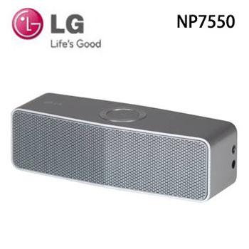 LG MUSIC flow P7 智慧藍牙揚聲器 NP7550