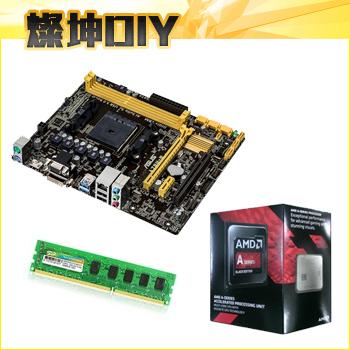 AMD A10 X4 7700K 升級套件組