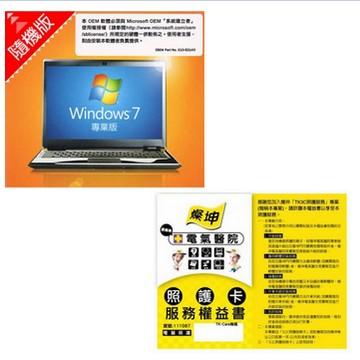 Windows 7 專業中文隨機版64Bit DVD SP1+TK Care (電腦照護服務-不含到府)