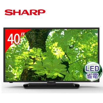 SHARP 40型LED液晶電視  LC-40LE265T