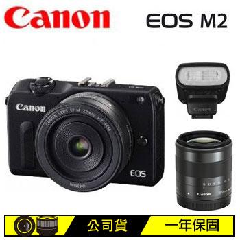 Canon EOS M2微單眼相機(雙鏡+閃燈組)-黑