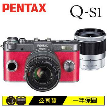 PENTAX Q-S1可交換式鏡頭相機雙鏡組-灰