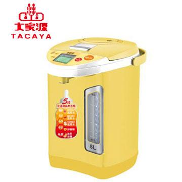 大家源5L五段定溫電動熱水瓶