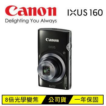 Canon IXUS 160數位相機-黑
