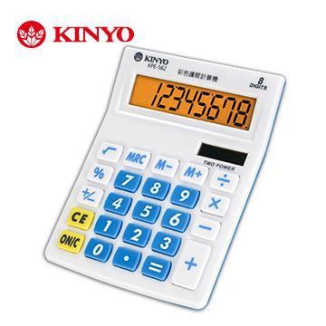 KINYO 繽紛彩漾護眼計算機  KPE-562