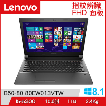 LENOVO IdeaPad 5代i5 2G獨顯筆電