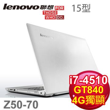 LENOVO IdeaPad 4代i7 4G獨顯FHD筆電