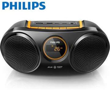 【福利品】PHILIPS藍牙/USB手提揚聲器