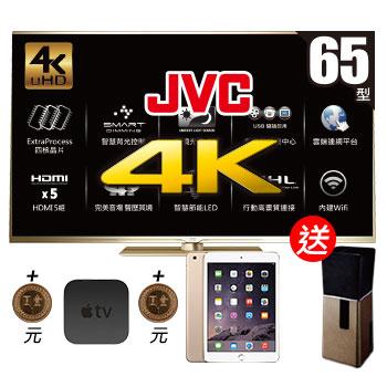 JVC 65型 4K 智慧聯網顯示器(香檳金限量版)(J65Z)