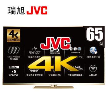 JVC 65型 4K 智慧聯網顯示器(香檳金限量版)